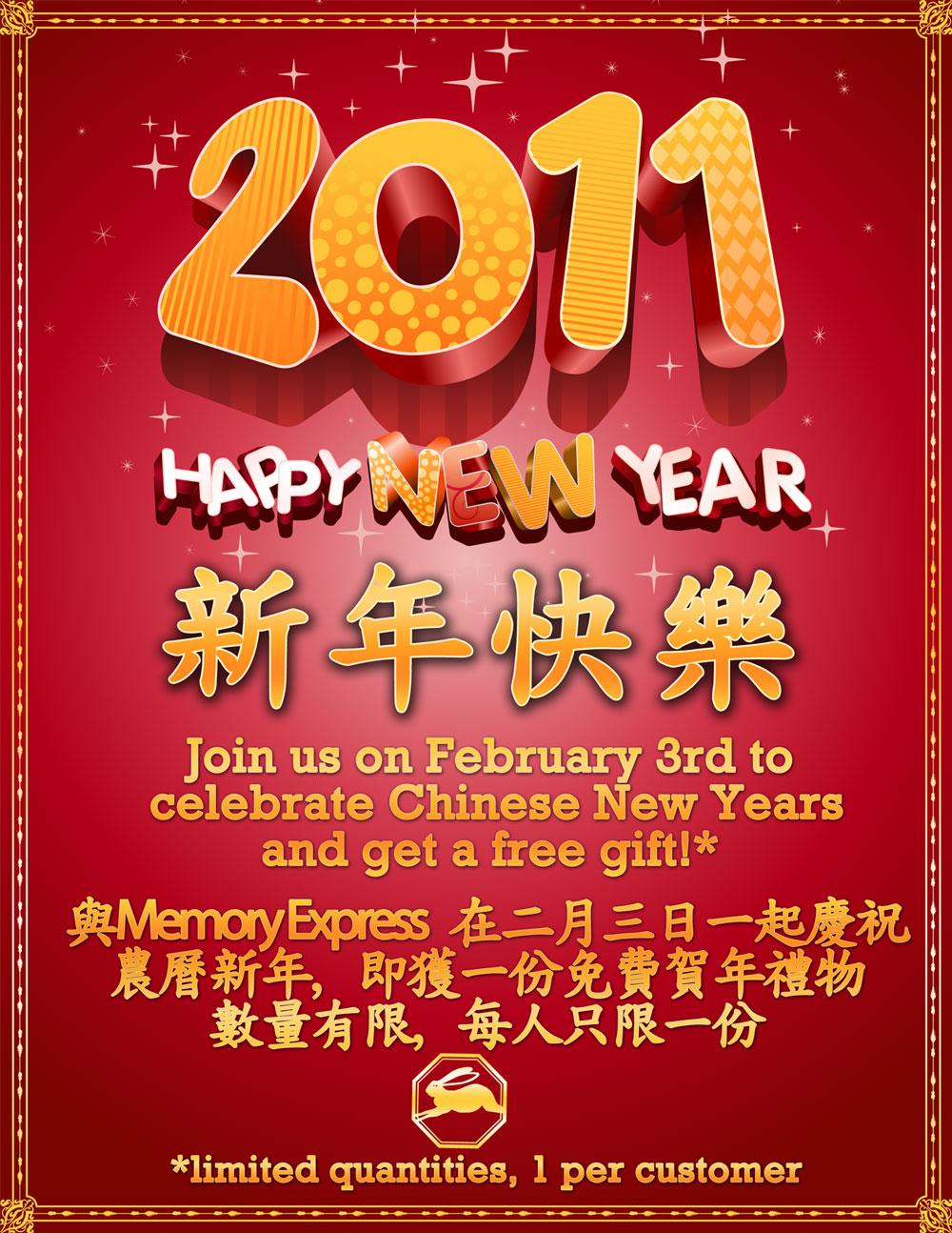 Chinese New Year Flyer Web Design amp Development By Quark Creative